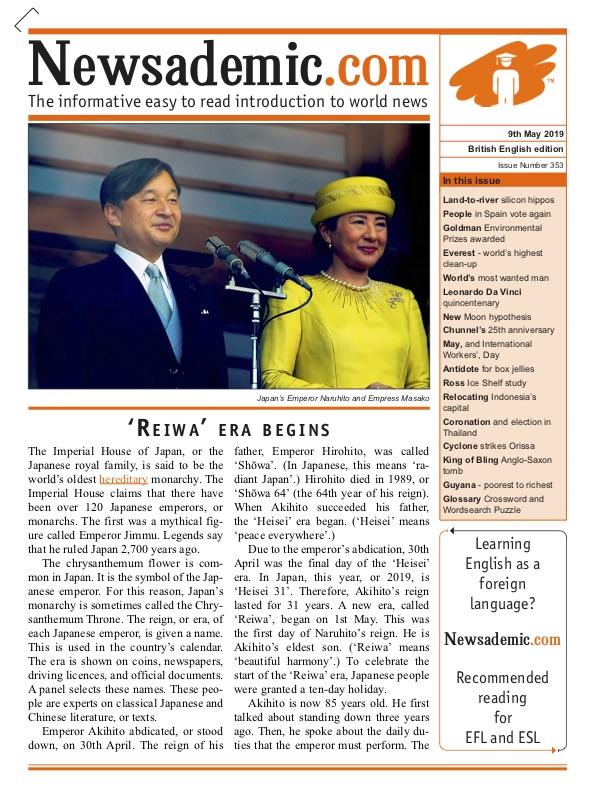 Newsademic Issue 353 Reiwa era begins in Japan